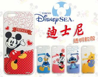 4.7 iPhone 6 手機套 Disney 迪士尼 正版授權 Apple iPhone6 IP6 i6 彩繪保護套/矽膠套/TPU 軟殼 背蓋/保護殼/保護套/手機殼/史迪奇/米奇/米妮/小熊維尼..