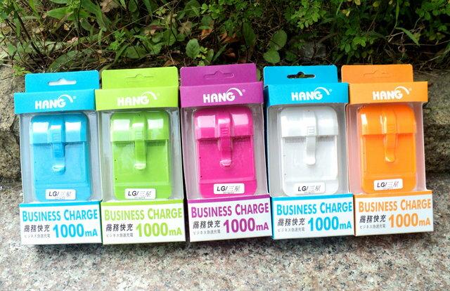 HTC 通用型電池座充 HANG 商務快充/USB座充/電池充電/電池座充/急速充電/HTC J Z321e/Desire 200/300/601/500/501/600/606H/600c dual..