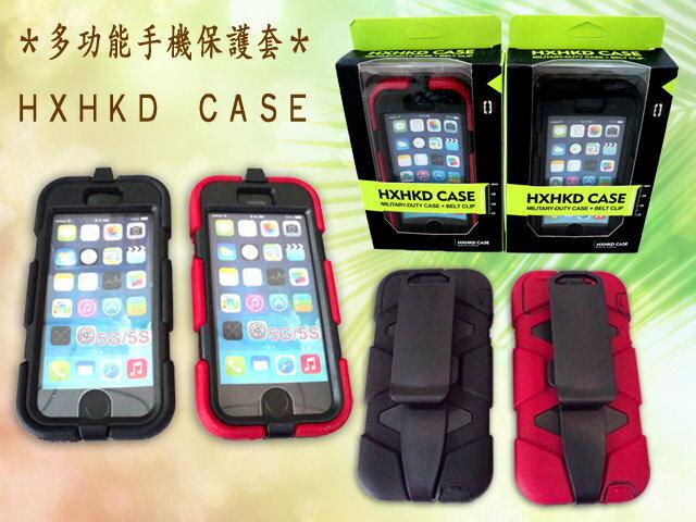 防撞 防摔 防震 Apple i Phone 5  iPhone 5S  極致防護  超強