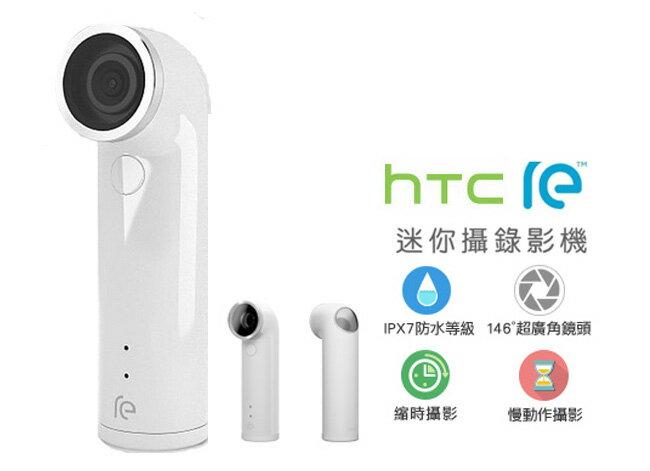聯強 HTC HTC RE 迷你攝錄影機/Eye自拍 愛分享/RE CAMERA E610 隨手拍相機/數位相機/支援 iOS Android/攝錄影/防水防塵/遙控拍攝/EYE 分享/TIS購物館