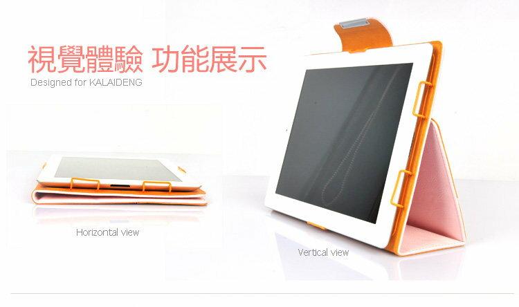 APPLE New iPAD/iPad2/ iPad3 書本皮套/書本式閱讀保護套/掀蓋式保護套/掀蓋皮套/可站立/錢包/卡來登 KALAIDENG