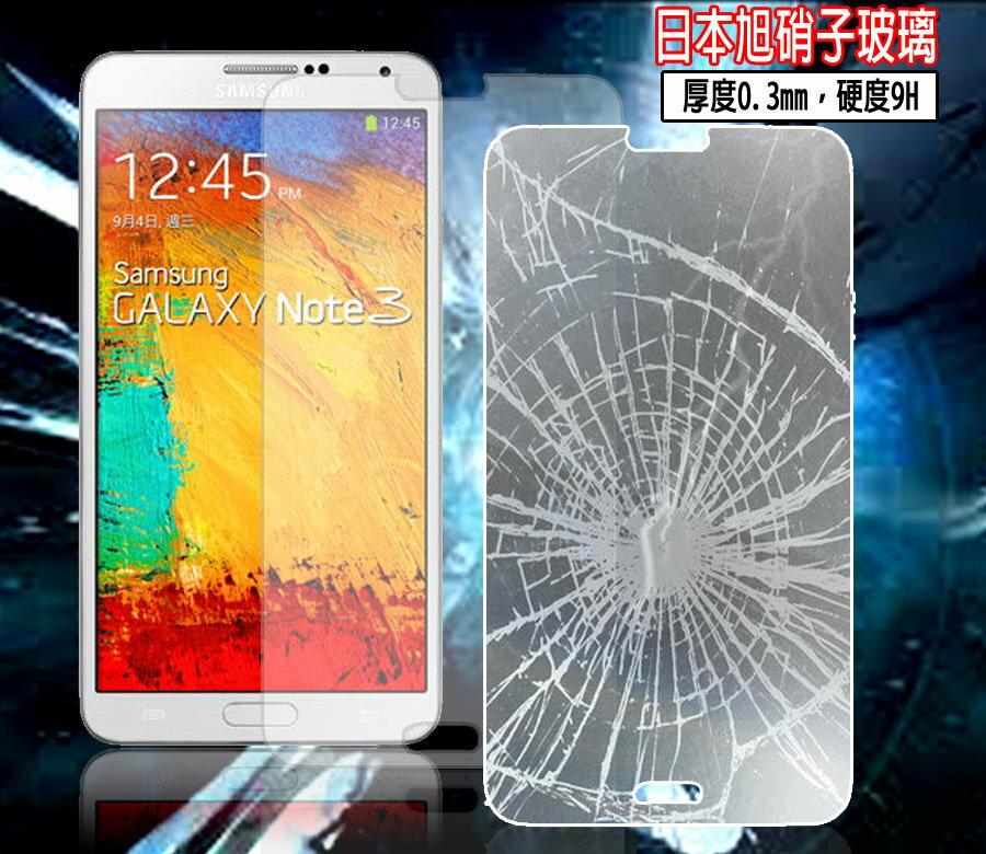 0.3mm 日本旭硝子玻璃 Sony Xperia M4 Aqua 鋼化玻璃保護貼 手機/螢幕/高清晰度/耐刮/抗磨/觸控順暢度高/疏水疏油/TIS購物館