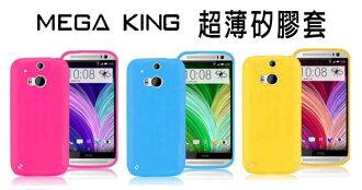 M8 手機套 Mega King 超薄矽膠套/2014 HTC NEW ONE 保護殼/果凍套/布丁套/保護套/外殼/TPU/清水套/軟殼/神腦代理/TIS購物館