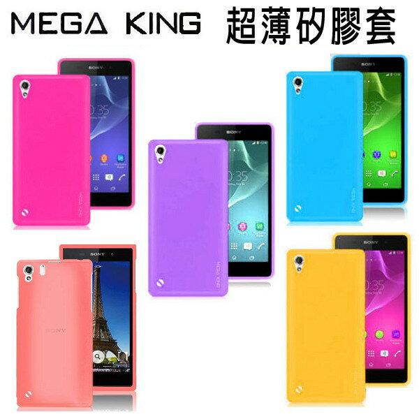 Z1  LTE 手機套 Mega King 超薄矽膠套  SONY Xperia L39H