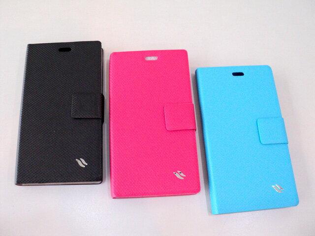 【MI3 小米3 手機皮套】Redberry 時尚編織 MIUI米柚 Xiaomi 米3 手機套/手機保護套/手機殼/手機保護殼/側開 側翻 磁扣 軟殼 背蓋 可站立/小米手機3