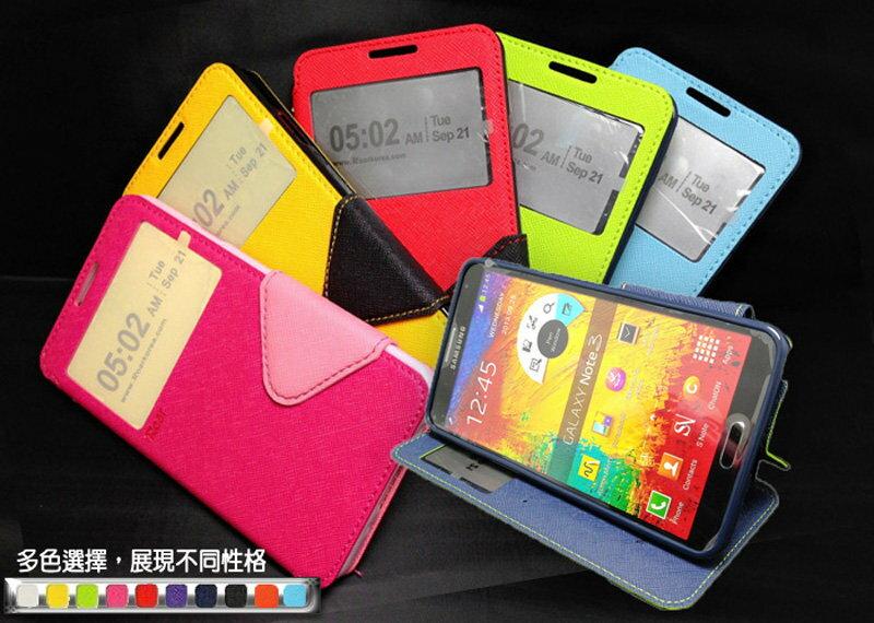 SONY Xperia Z1/LTE 手機套 十字紋視窗側掀手機皮套* L39H C6902/C6903 Honami i1 透視磁扣皮套/磁吸/磁釦/保護套/背蓋/支架/可站立/TIS購物館
