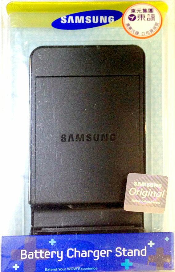東訊公司貨 S2/S2 Plus 原廠座充 i9100/i9105 micro USB/適用 三星 Samsung Galaxy EB-F1A2GBU 原廠電池 電池座充/座充/電池充電座/旅充/原廠吊卡盒裝/TIS購物館