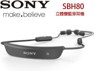 神腦 SONY SBH80/SBH-80 原廠頸掛式立體聲藍牙耳機/NFC配對/藍芽3.0/雙待機/多點連線/噪音抑制/公司貨/TIS購物館