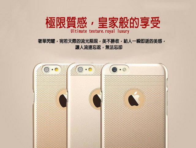 iPhone 6 Plus 手機殼 流金系列*Apple IP6+ i6+  IP6S PLUS 5.5吋 超薄 電鍍 質感 PC硬殼/保護殼/保護套/硬殼/背蓋/TIS購物館