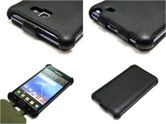 SAMSUNG S2 i9100 手機皮套/下掀蓋式/翻蓋式皮套/手機皮套/保護套/Redberry 草莓紅