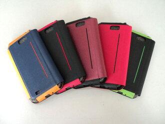 【S2 手機套】撞色混搭*Samsung Galaxy i9100 超輕薄鋼板 隱形磁扣 側入式手機皮套/橫入式保護套/雙色保護套/TIS購物館