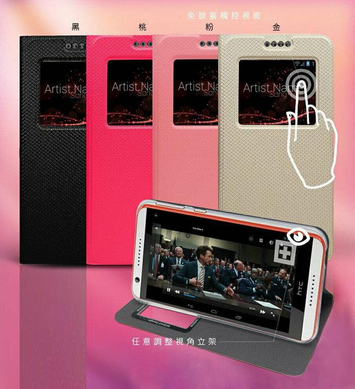 Note4 手機套 APBS 視窗皮套 三星 Samsung NOTE 4 N910/N910U/N9100 菱格紋側掀視窗皮套/手機保護套/手機殼/保護殼/背蓋/可立式/軟殼/可站立/TIS購物館