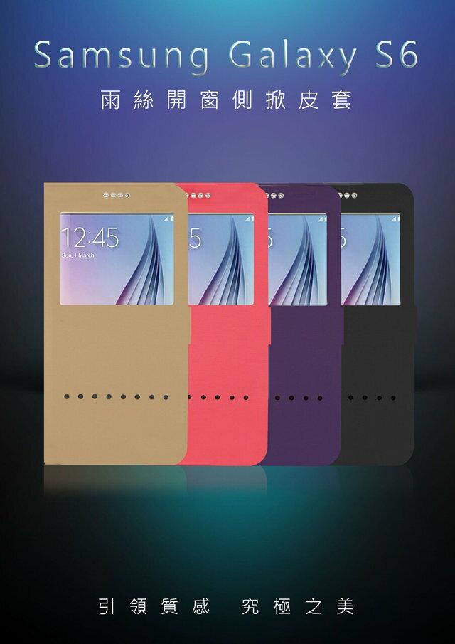 5.1吋 S6 手機套 APBS 雨絲紋立架側掀皮套 三星 Samsung Galaxy G9208 G920 G920F 側掀皮套 手機保護套 可立式 軟殼 手機殼 保護殼/TIS購物館