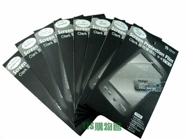 Samsung Ace S5830 王者機 鑽石螢幕保護貼 手機保護貼 螢幕保護貼 低反光 高清晰 耐刮 抗磨 觸控順暢度高 靜電吸附 (單張)