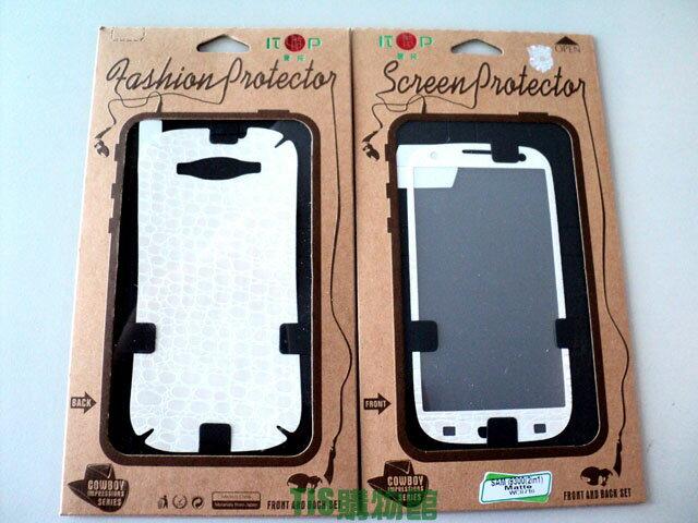 Samsung S3 i9300 蛇皮紋 前後貼 霧面/手機/螢幕保護貼+背蓋保護貼 防指紋 油污 耐刮 抗磨 靜電吸附