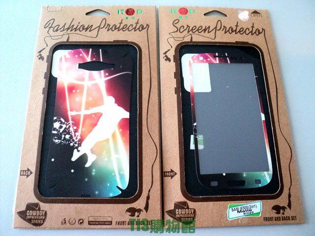 Samsung  S3 i9300 足球 前後貼 霧面/手機/螢幕保護貼+背蓋保護貼 防指紋 油污 耐刮 抗磨 靜電吸附