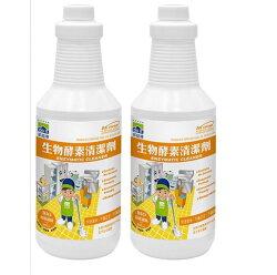 多益得生物酵素清潔劑946cc2瓶一組