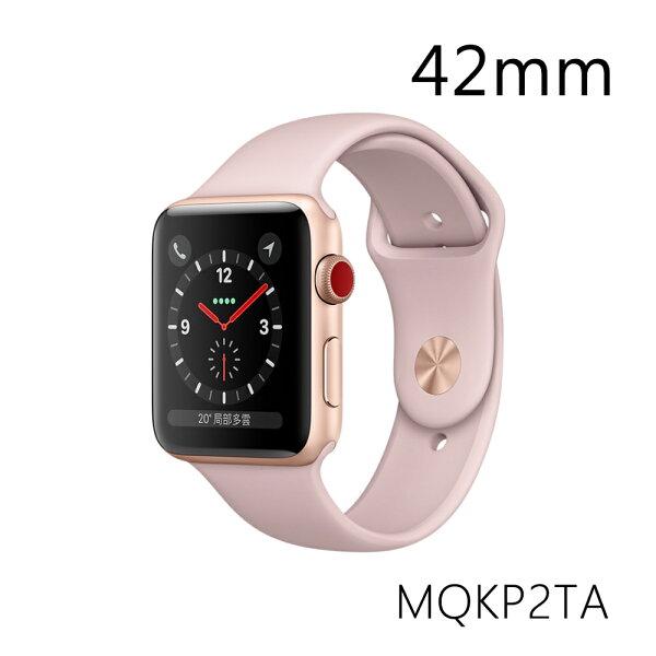 AppleWatchS3GPS+Cellular金色鋁金屬錶殼搭配粉沙色運動型錶帶42mm(MQKP2TAA)