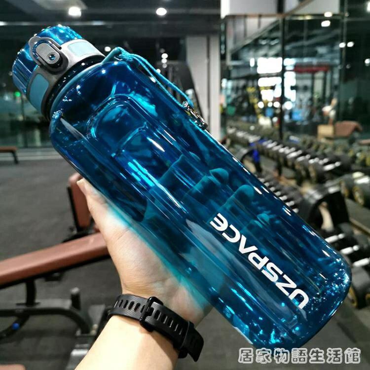 運動水杯大容量防摔1.5升L超大水壺健身便攜塑料學生水瓶大杯子男