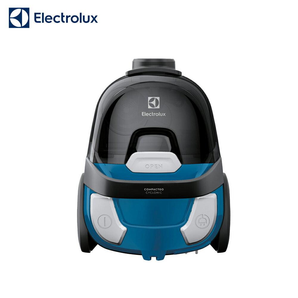 Electrolux 伊萊克斯 Z1233 吸塵器 CompactGO輕量小旋風集塵盒