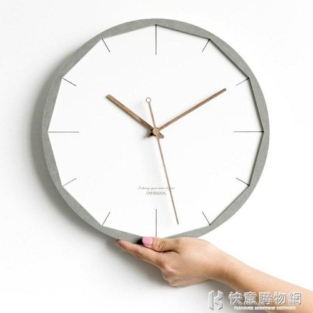 掛鐘創意簡約時尚北歐美式歐式家用鐘錶現代客廳石英時鐘 NMS快意購物網SUPER 全館特惠9折