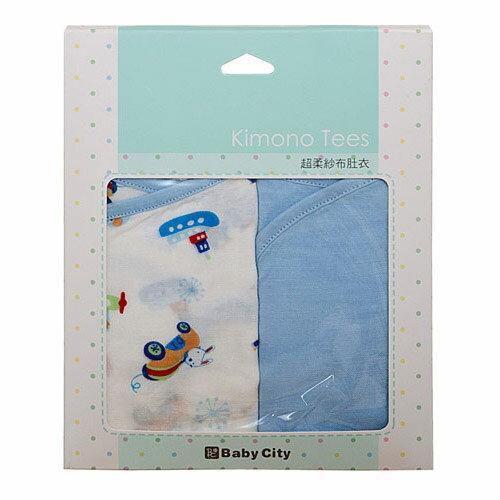 台灣【Baby City】超柔紗布肚衣2入(藍)-50/60 - 限時優惠好康折扣