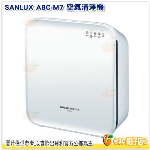 <br/><br/>  SANLUX ABC-M7 空氣清淨機 台灣三洋 公司貨 三段定時功能 四種淨化運轉模式<br/><br/>