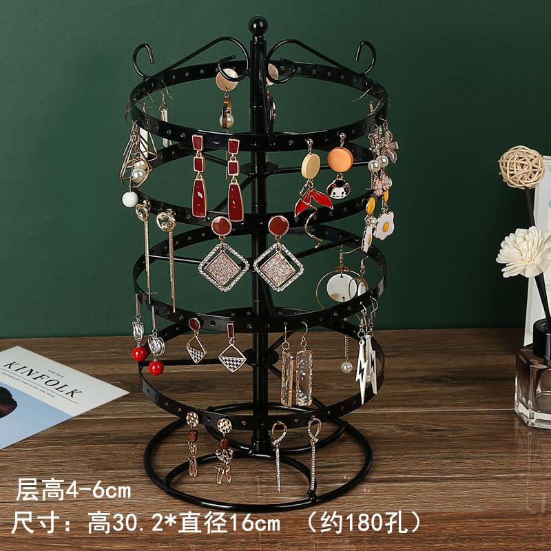 耳環架 鐵藝飾品展示架耳環架子創意旋轉首飾架耳釘耳墜收納耳飾掛架家用【xy909】