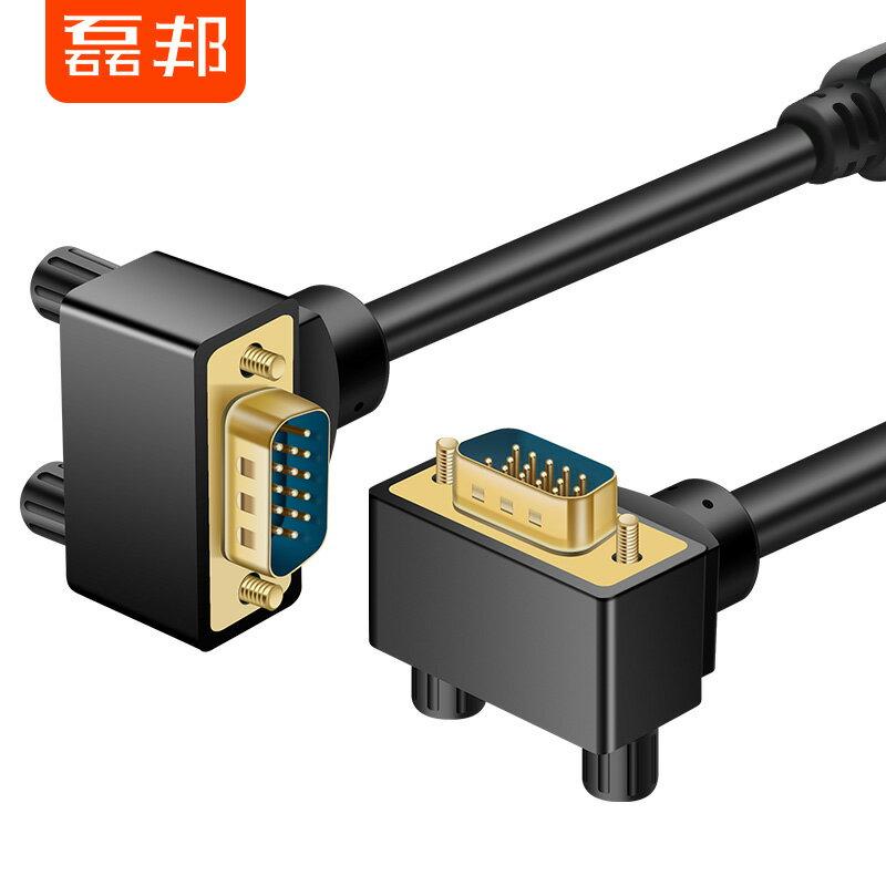 VGA彎頭線vja直角線電腦主機顯示器線90度彎頭公對公線彎頭鍍金