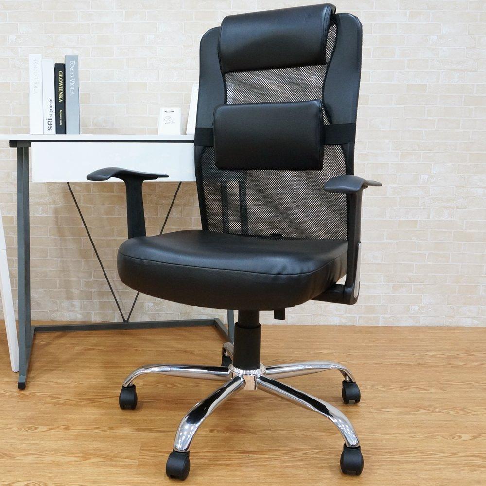 ~石川家居~亞聖~80 辦公椅 電腦椅 收納椅~PM~02A~a~莉娜皮面T型扶手鐵腳電腦