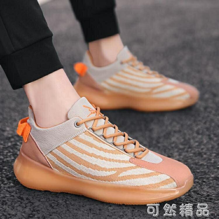 新款春季男鞋潮流百搭休閒運動帆布板鞋初中學生跑步旅游潮鞋