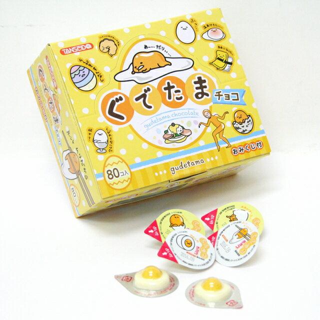 【丹生堂本舖】蛋黃哥造型占卜巧克力盒裝80個入 200g ???? ??? 日本原裝進口