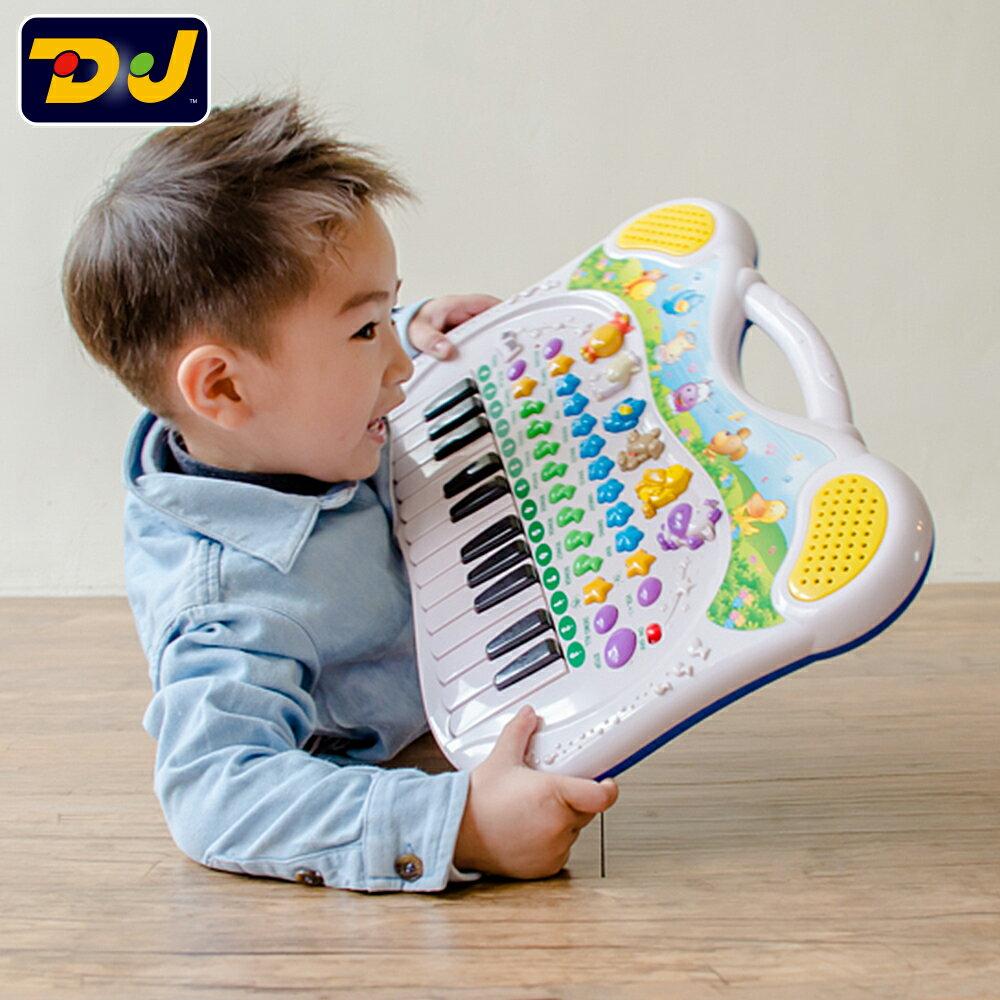 【DJ Toys】時尚動物電子琴 2