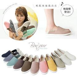 BONJOUR萊卡懶人鞋☆2Way防磨腳拼接休閒鞋Lycra shoes【ZB0251】混白