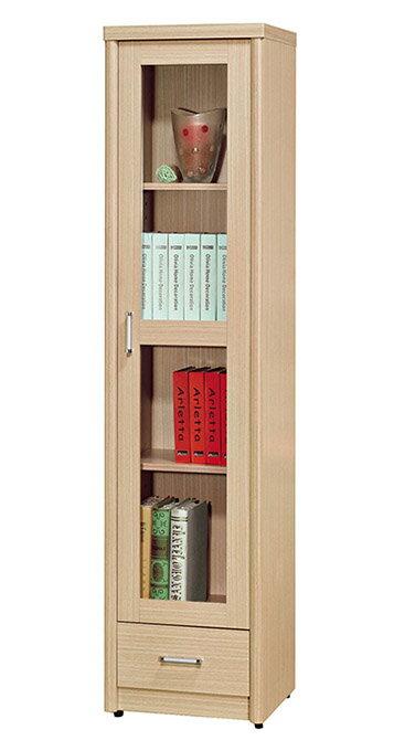 【尚品傢俱】HY-A492-02 維德白橡1.4X6尺下抽書櫃