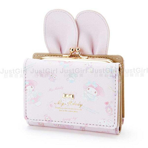 三麗鷗美樂蒂皮夾短夾零錢包兔耳造型配件正版日本進口JustGirl