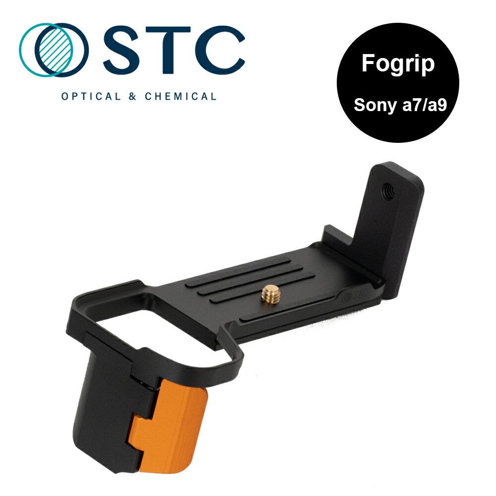 【STC】FOGRIP快展手把 +垂直底座(黑) for Sony α9/α7II/α7III/α7SII/α7RII/α7RIII