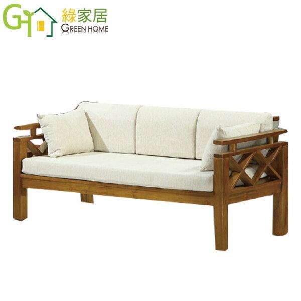 【綠家居】皮洛時尚亞麻布實木三人椅