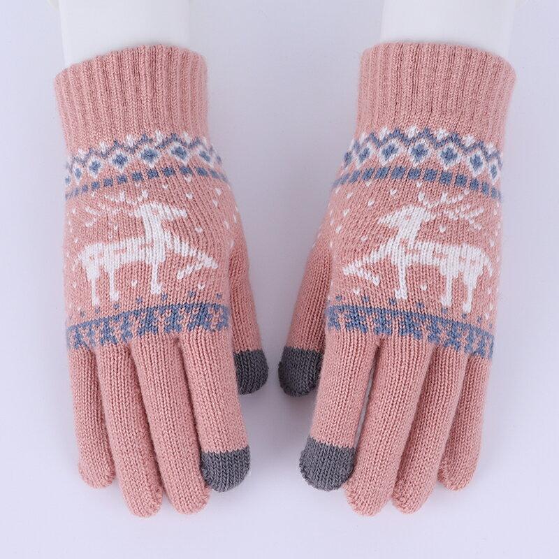 手套女冬天保暖防寒秋冬季學生觸屏加厚加絨毛線針織棉五指男騎行