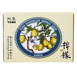 阿原肥皂 檸檬皂(115g/塊)x1