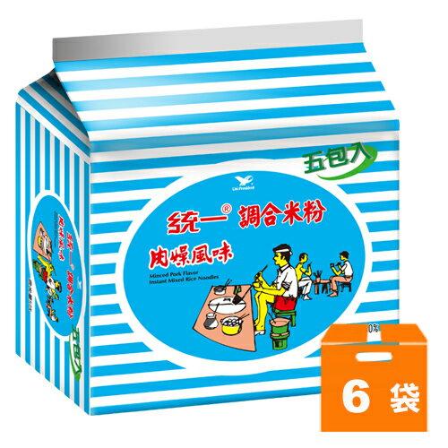 統一 調合米粉 肉燥風味 60g (5入)x6袋/箱