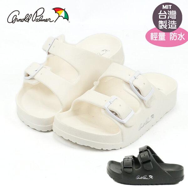 親子鞋媽咪款ARNOLDPALMER雨傘牌雙條防水拖鞋.成人拖鞋~EMMA商城