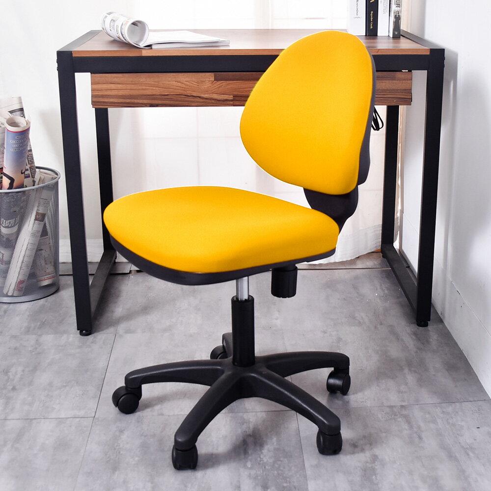 電腦椅/辦公椅/椅子/免組裝  3M防潑水人體工學電腦椅 凱堡家居【A09142】母親節推薦
