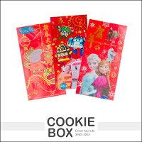 新年 卡通 授權 紅包袋 (5入) 冰雪奇緣 波力 粉紅豬小妹 送貼紙 燙金 新年快樂 *餅乾盒子*