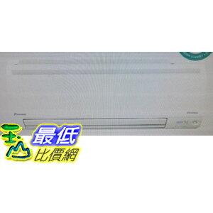 [COSCO代購 如果沒搶到鄭重道歉] W115115 大金一對一變頻冷暖空調R32大關系列2.2KW