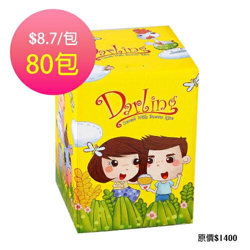 《即期良品5盒》36折  /  單包$7元  /  共6個口味 6