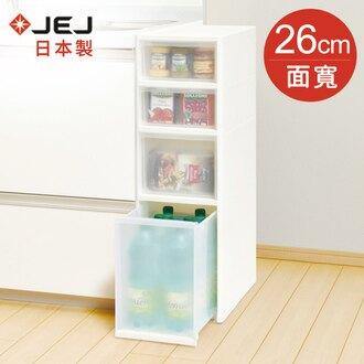 日本製 JEJ移動式抽屜隙縫櫃-26cm寬 (4層 側邊櫃 收納櫃 塑膠)