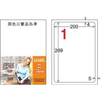 【LONGDER 龍德】LD-860-TL-C 透明1格雷射標籤