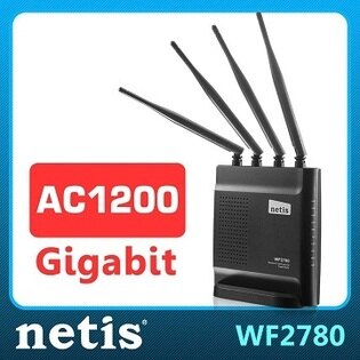 【netis】WF2780AC1200雙頻gigabit無線分享器