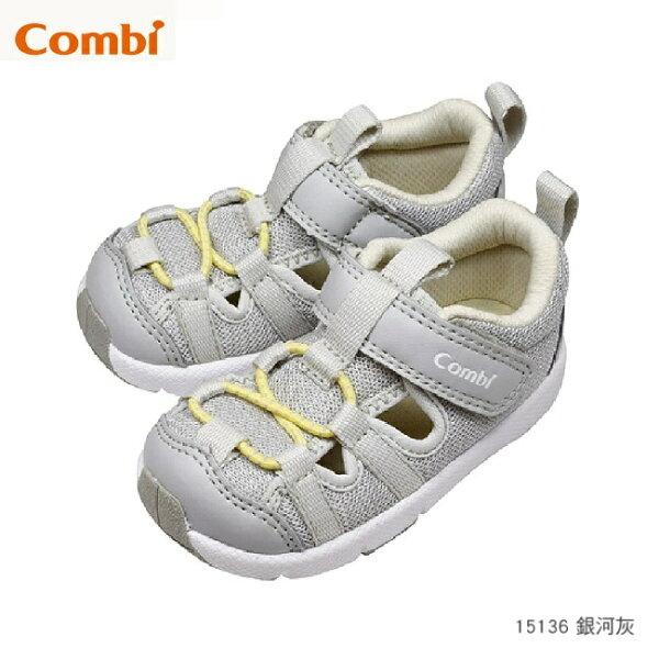 日本【Combi】新款機能涼鞋太空漫步-銀河灰